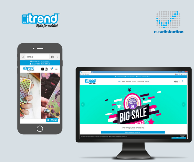 itrend.gr uses customer feedback to further optimize their website!
